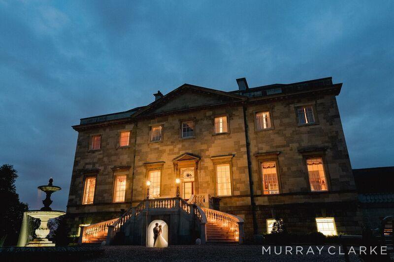 Botley Mansion magnificent Palladian mansion