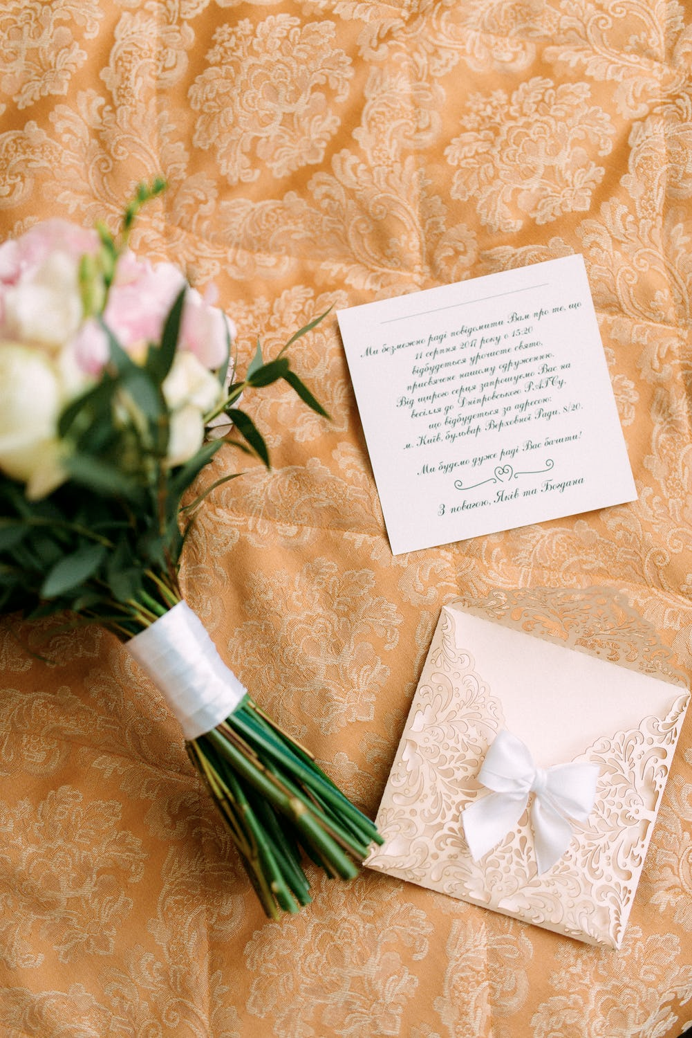 Online Stores and Resources for Your Wedding Invitations, Gifts, and More