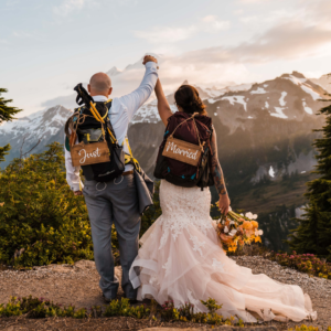 The Greatest Adventure Weddings